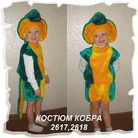 Дитячий новорічний костюм Змії / Кобры