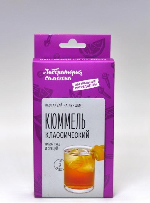 """Набор для настаивания """"Кюммель классический"""" на 1 литр напитка"""