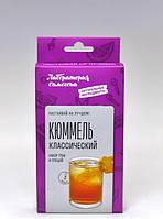 """Набор для настаивания """"Кюммель классический"""" на 1 литр напитка, фото 1"""
