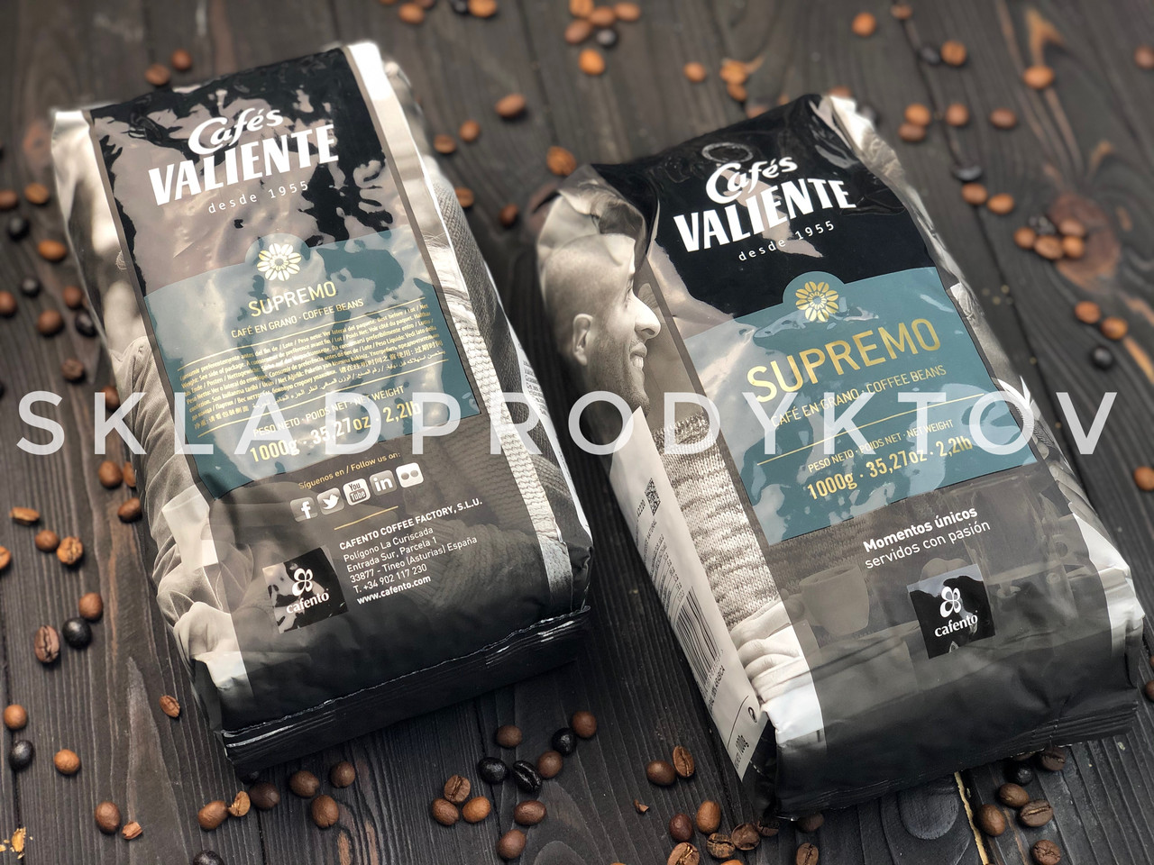 Кава зерно Cafes Valiente SUPREMO 1кг