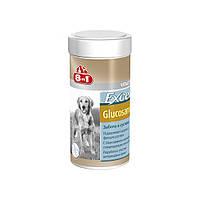 8 in 1 Glucosamine витамины для собак  -  55 таблеток