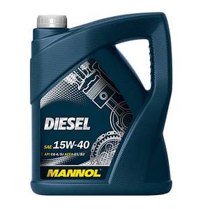 Масло Mannol Germany Diesel 15W-40