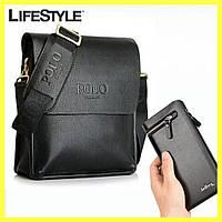 Мужская сумка через плечо Polo Videng 24х21х7 СМ  + Подарок Портмоне Baellerry Italia