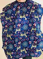 Пеньюар для стрижки перукарський пелерина дитяча Олень синій