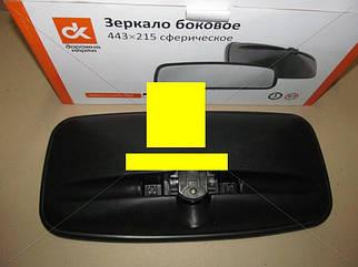 Зеркало боковое СуперМАЗ, КAMАЗ 443х215 сферич.