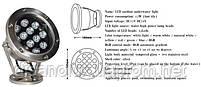 Светильник подводный для фонтана K-3301 LED 12W RGB 12V размер 160мм*195мм IP68, фото 7