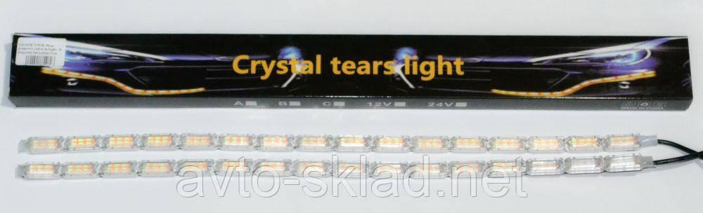 Ходовые огни, бегущий поворот Фары дневного света Autogen 16 модулей белые/желтые
