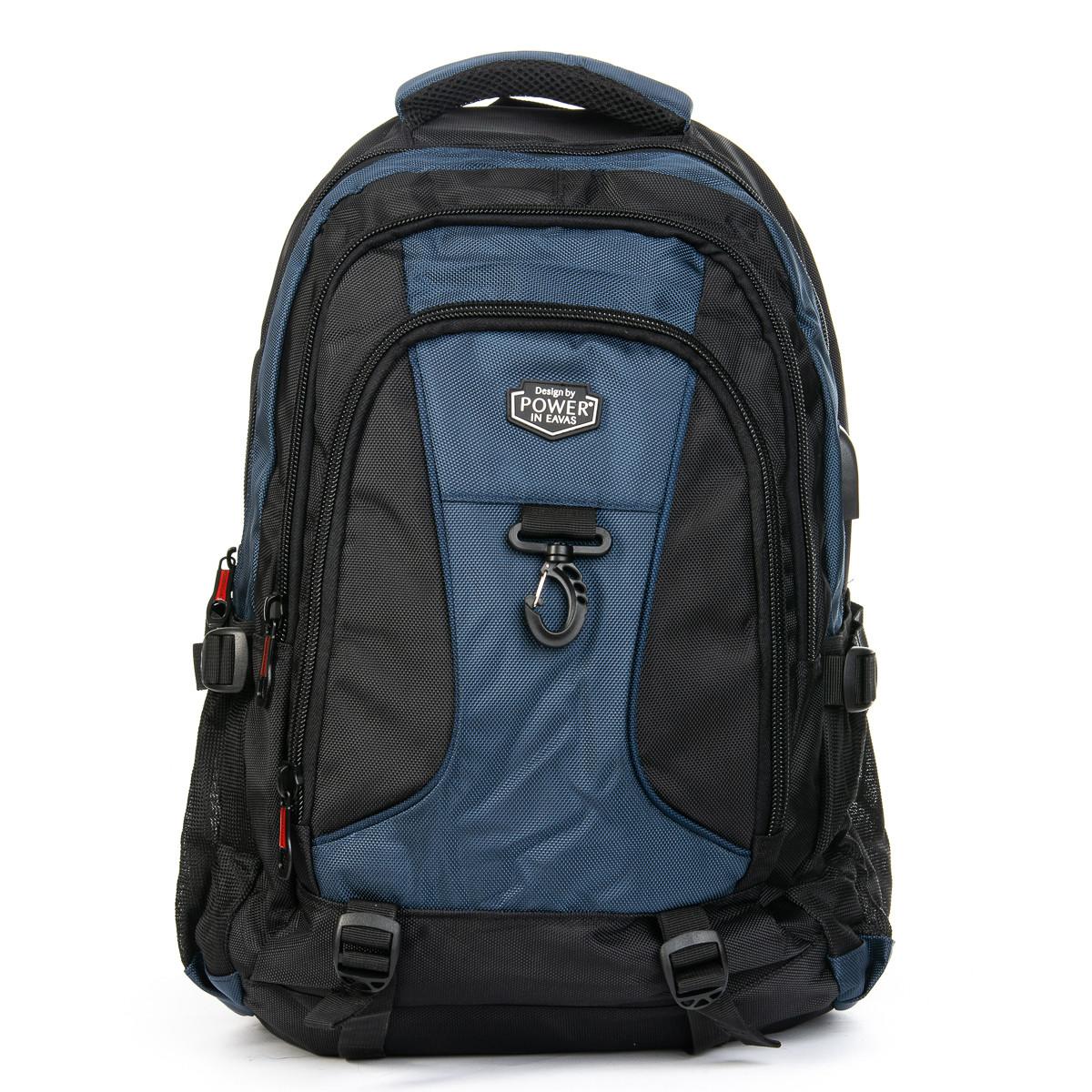 Рюкзак городской спортивный мужской большой 50*35 см Power In Eavas 8211 черный с синим