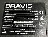 Запчасти к телевизору BRAVIS LED EH3920BF (T.VST59.A1, MEGMEET MP-118-L6 1102 REV.B, L390H1-1EC), фото 2