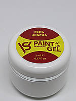 Гель краска, для ногтей SV 5 ml белая № 1