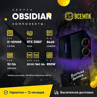 OBSIDIAN (i7 9700K / RTX 2080 Super / 16GB DDR4 / SSD 500 + 260)