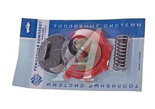 Р\до насоса паливного (Пекар 900КУ) Газель,Волга,Уаз дв.406,ГАЗ 3307 (пр-во ПЕКАР) РОЗПРОДАЖ!