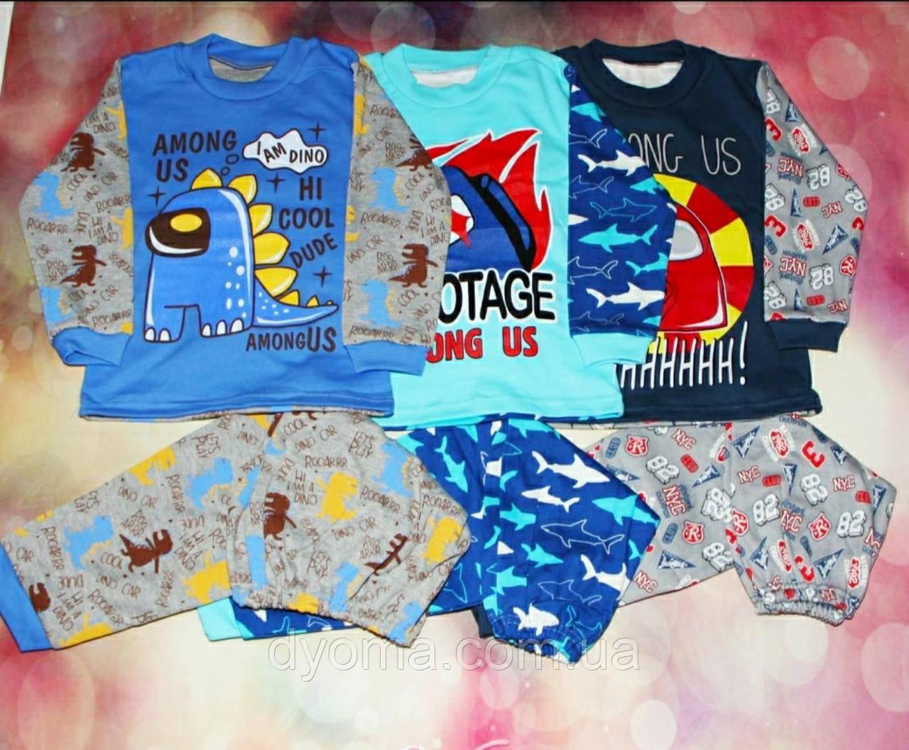 Детская трикотажная пижама  (интерлок) для мальчиков