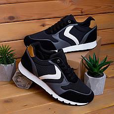 Кроссовки спортивные Гилиполос черные, фото 2
