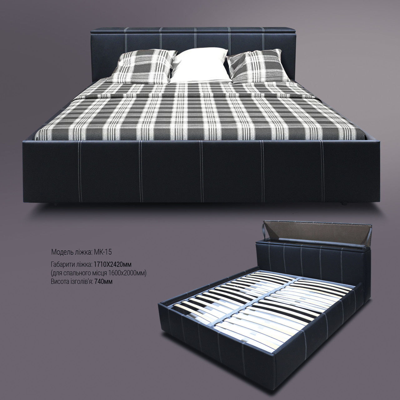 М'яке ліжко МК-15 MegaMebli