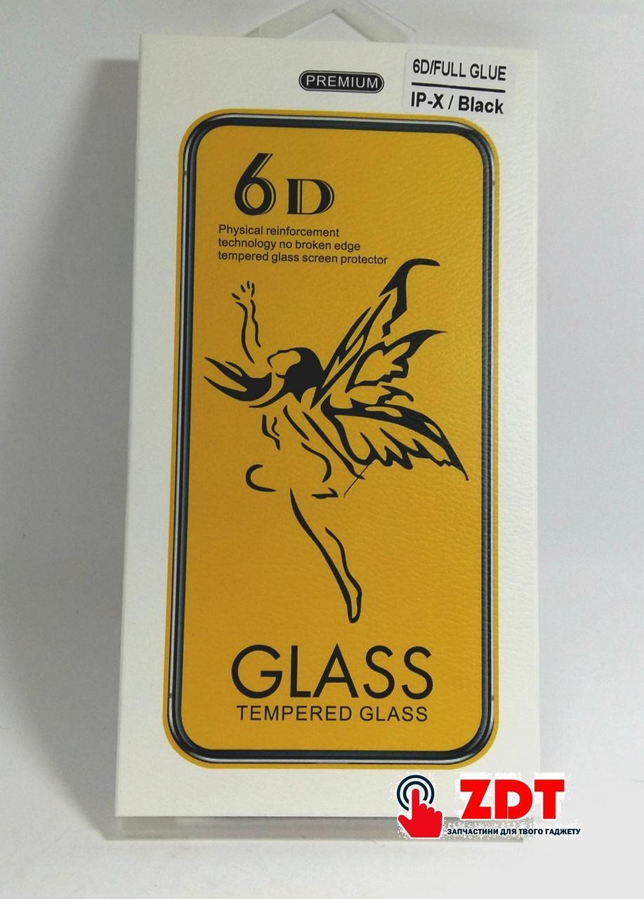 (DL UA) Скло захисне 6D Premium для iPhone X/XS/11 Pro - чорний