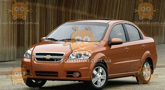 Ветровики Chevrolet Аvео І,ІІ (T200) седан 2002-2008 (скотч) ANV