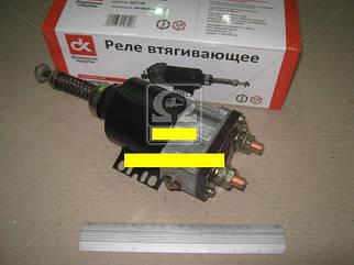 Реле втягуюче МАЗ СТ25-3708800