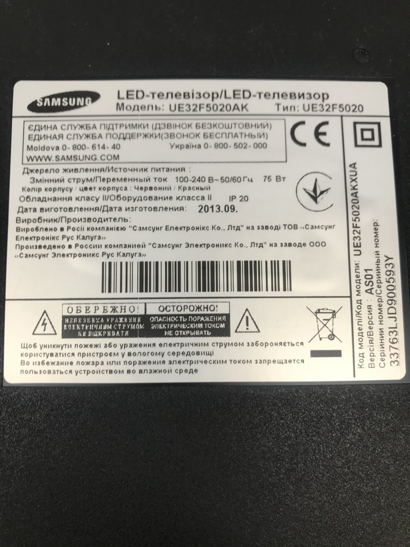 Запчастини до телевізора SAMSUNG UE32F5020 (BN41-01955A, BN44-00605A (L32SF-DSM), T320HVN03.0)