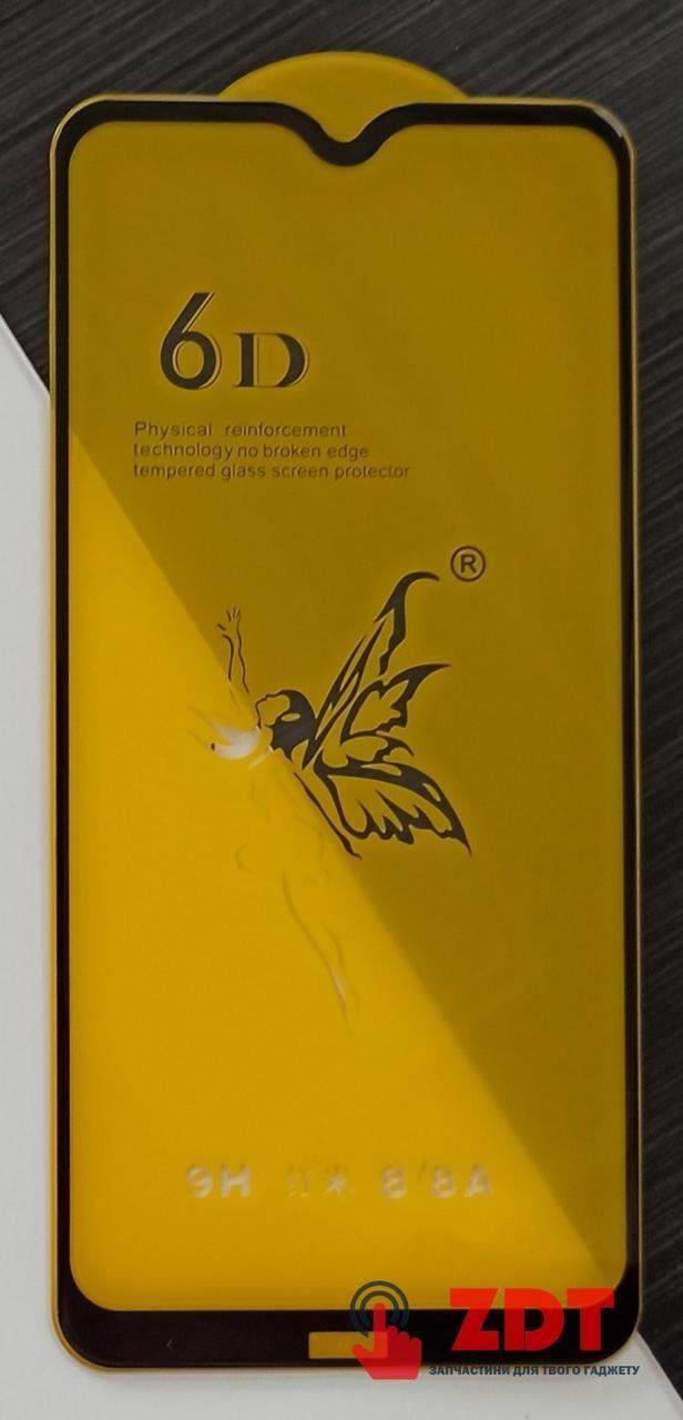 Стекло защитное 6D Premium для Samsung A720/A7 (2017) тех. упаковка- черный