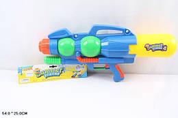 Водный пистолет с насосом, 3500#