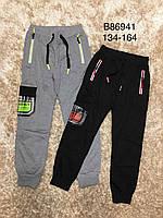 Детские спортивные штаны для мальчика  DIA-TOK! Венгрия. 134 р.