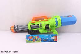 Водный пистолет, с насосом, 2823-32