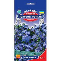 Семена Лобелия Голубой фонтан 0,1 г, GL Seeds