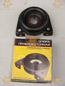 Підвісний карданного валу Волга Газель (старого зразка) (пр-во АРЗАМАС Росія) М 0703193