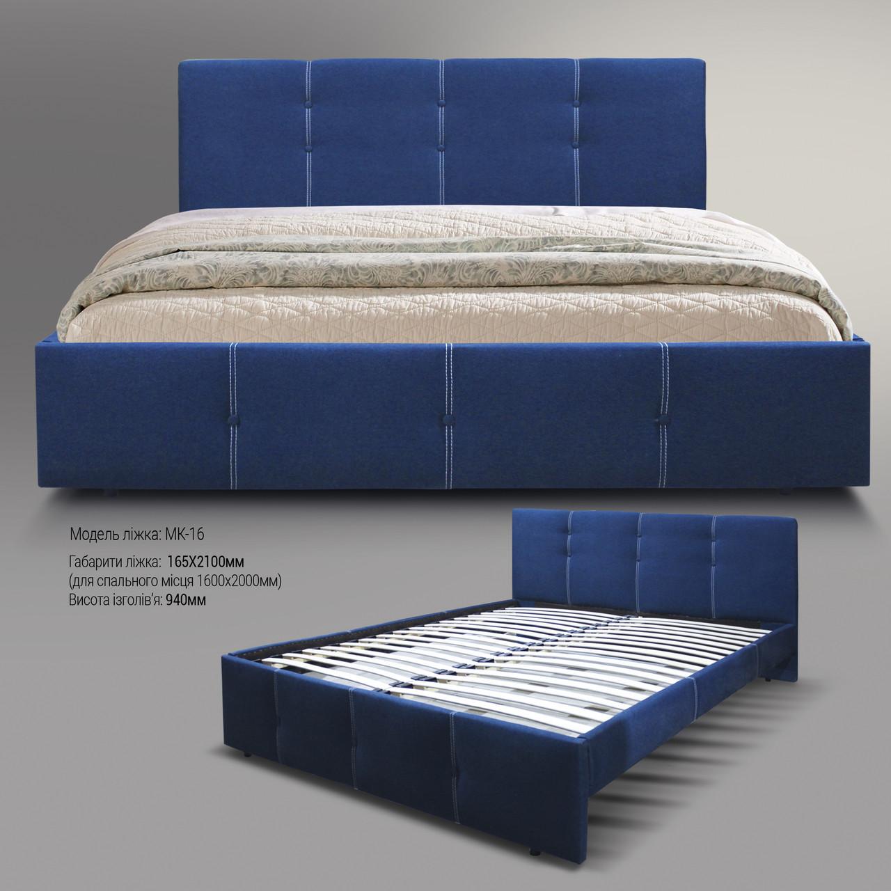 М'яке ліжко МК-16 MegaMebli