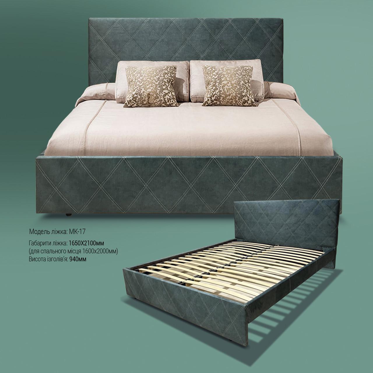 М'яке ліжко МК-17 MegaMebli