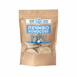 Печенье кокосовое без сахара и глютена Живая кухня 100 г