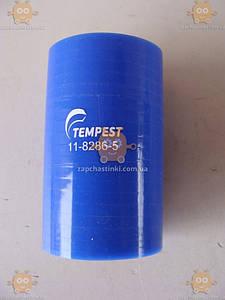 Патрубок радіатора Волга 3110 - 31105 ЗМЗ 406 (стаканчик) СИЛІКОН! 4-х шаровий! (пр-во Tempest) Габарити: