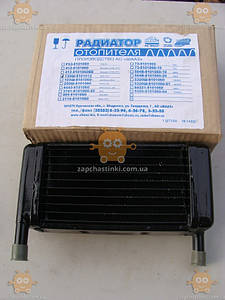 Радиатор печки ЗИЛ 130 МЕДНЫЙ! 3 ряда! (пр-во ШААЗ оригинал! Россия) Высота сот 113мм, длина общая 238мм,