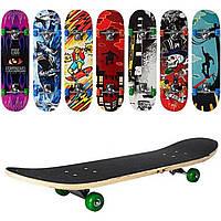 Скейт MS0322-2