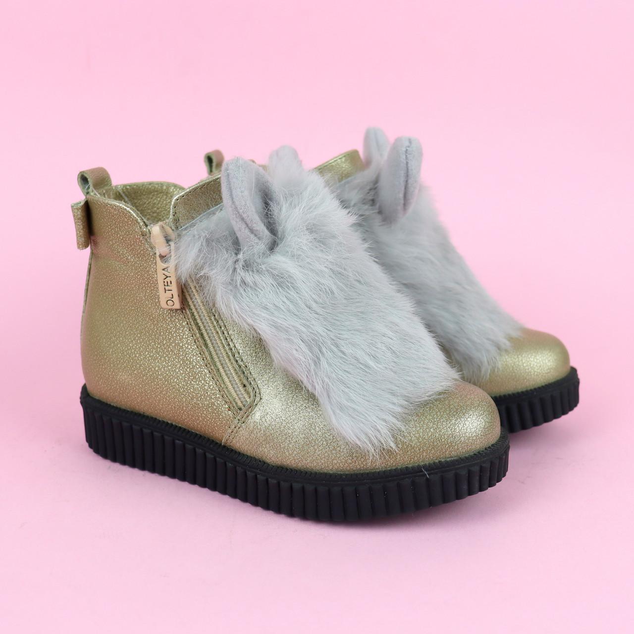 Шкіряні зимові черевики на дівчинку з вушками тм Олтея р. 27,33
