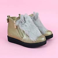 Шкіряні зимові черевики на дівчинку з вушками тм Олтея р. 27,33, фото 1