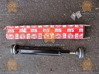 Вал карданний ВАЗ 2121 - 2123 на ШРУСАХ! (зі шпильками) 56-62cm (передній) (пр-во MS Німеччина)