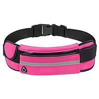 Спортивная сумка на пояс RunningBag для бега с карманом на бутылку Pink
