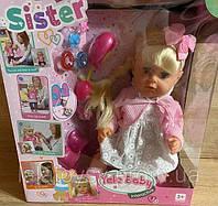 Кукла сестра Беби Борн Yale Baby BLS002b, ноги на шарнирах, стоит, обувь, расческа, резинки, аналог