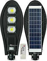 Светильник уличный на солнечной батарее с датчиком движения UKC COB з пультом 330W (7482)