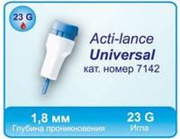 Ланцеты автоматические для забора крови  Acti-lance Universal 23 G (200 шт.)