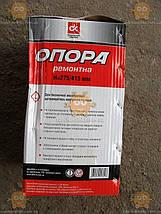 Опора ремонтна 2 тонни (комплект 2шт) H 275/415мм (пр-во ДК Україна), фото 2