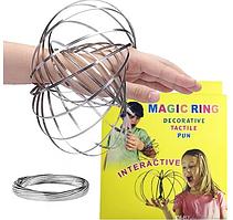 Кінетичні кільця чарівний браслет Іграшка-антистрес Magic ring, торофлакс, Toroflux