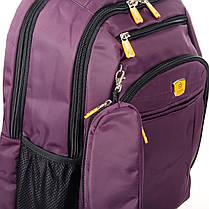 Рюкзак школьный подростковый для мальчика 2 отдела фиолетовый 45*34 см Power In Eavas 5143, фото 3
