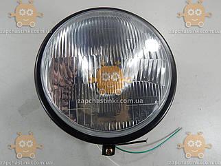 Фара МТЗ, ЮМЗ передня з лампою в металевому корпусі ф178мм (пр-во ДК)