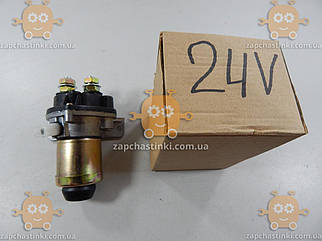 Вимикач маси дистанційний 24В електро (пр-во Самара Росія) ПД 31907