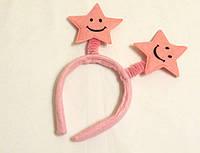 """Обруч """"Две звездочки"""" розовый"""