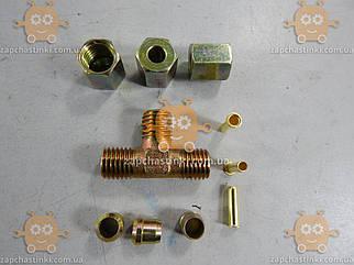 З'єднувач трубки ПВХ трійник різьбовий (внутр. М6мм наруж. М12х1,5) (вир-во RIDER) ПРО 4435868152