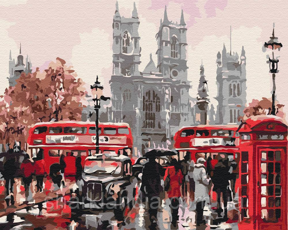 Картина по номерам Дождливый Лондон 40*50см Brushme